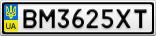 Номерной знак - BM3625XT