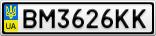 Номерной знак - BM3626KK