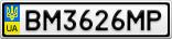 Номерной знак - BM3626MP