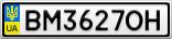 Номерной знак - BM3627OH