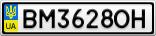 Номерной знак - BM3628OH