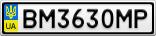 Номерной знак - BM3630MP