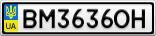 Номерной знак - BM3636OH