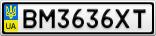 Номерной знак - BM3636XT
