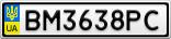 Номерной знак - BM3638PC