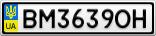 Номерной знак - BM3639OH