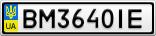 Номерной знак - BM3640IE