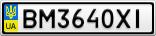 Номерной знак - BM3640XI