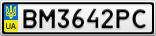 Номерной знак - BM3642PC