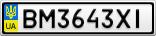 Номерной знак - BM3643XI