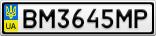 Номерной знак - BM3645MP