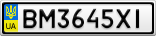 Номерной знак - BM3645XI