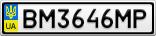 Номерной знак - BM3646MP