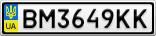 Номерной знак - BM3649KK