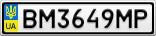Номерной знак - BM3649MP