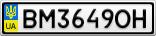 Номерной знак - BM3649OH