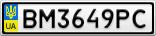 Номерной знак - BM3649PC