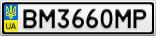 Номерной знак - BM3660MP
