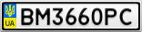 Номерной знак - BM3660PC