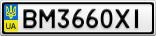 Номерной знак - BM3660XI
