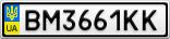 Номерной знак - BM3661KK