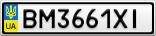 Номерной знак - BM3661XI