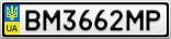Номерной знак - BM3662MP