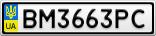 Номерной знак - BM3663PC