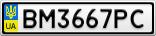 Номерной знак - BM3667PC