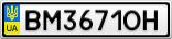 Номерной знак - BM3671OH