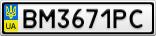 Номерной знак - BM3671PC