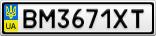 Номерной знак - BM3671XT