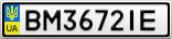 Номерной знак - BM3672IE