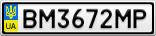 Номерной знак - BM3672MP