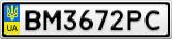 Номерной знак - BM3672PC