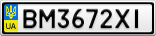 Номерной знак - BM3672XI