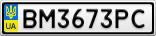 Номерной знак - BM3673PC
