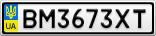 Номерной знак - BM3673XT