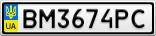 Номерной знак - BM3674PC