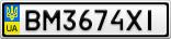 Номерной знак - BM3674XI