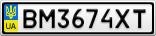 Номерной знак - BM3674XT