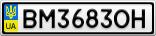 Номерной знак - BM3683OH