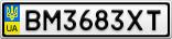 Номерной знак - BM3683XT