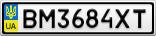 Номерной знак - BM3684XT