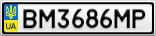 Номерной знак - BM3686MP