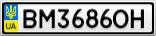 Номерной знак - BM3686OH