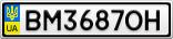 Номерной знак - BM3687OH