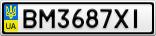 Номерной знак - BM3687XI