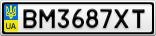 Номерной знак - BM3687XT