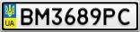Номерной знак - BM3689PC